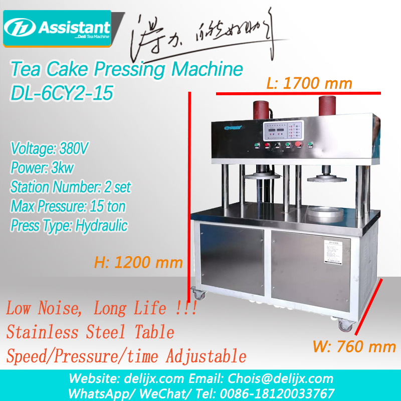 Puer Tea Cake Hydraulic Press Machine Brick Tea Molding Forming Machine China Supplier