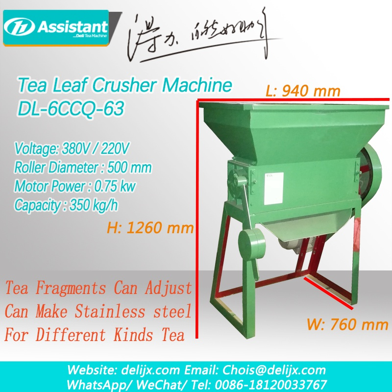 Tea Leaf Crushing Machine Green Black Tea Fragments Crusher China Factory 6CCQ-63