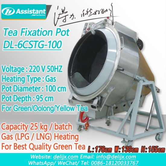Orthodox Green Tea Leaves Steaming Pot Machine 6CSTG-100